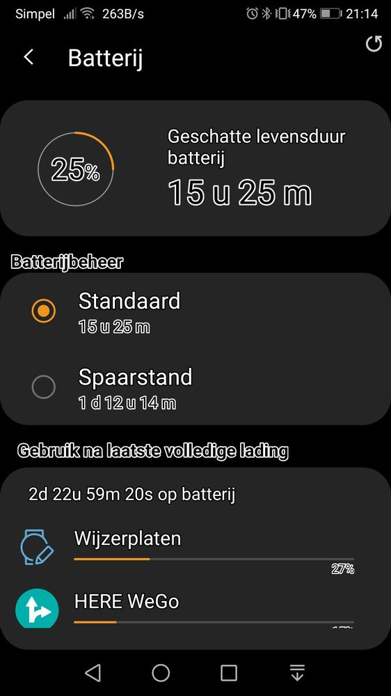 Screenshot_20191013_211418_com.samsung.android.gearoplugin.jpg