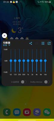 Screenshot_20200201-013319_One UI Home.jpg