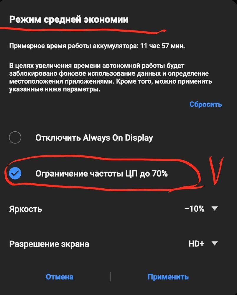 Screenshot_20200225-223846_Device care.jpg