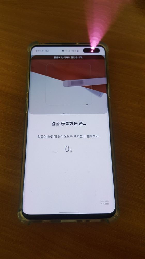 Why can't we using the ToF sensor anymore when we using face unlock for the S10 5G, can Samsung please update this so we can use it again. ToF sensor means it uses 3D face unlock which is more secure and I believe faster too.