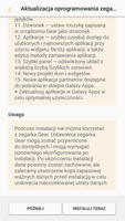 Screenshot_2017-12-26-23-29-23_com.samsung.android.gearoplugin.png