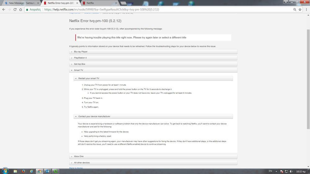 UE75JU7000L issue with NETFLIX.jpg