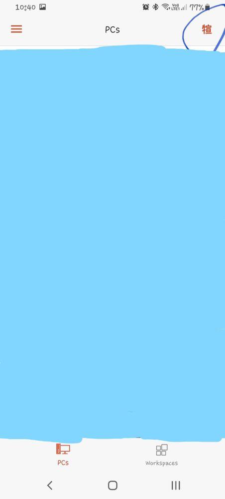 InkedScreenshot_20210115-104027_Microsoft_Remote_Desktop_LI.jpg