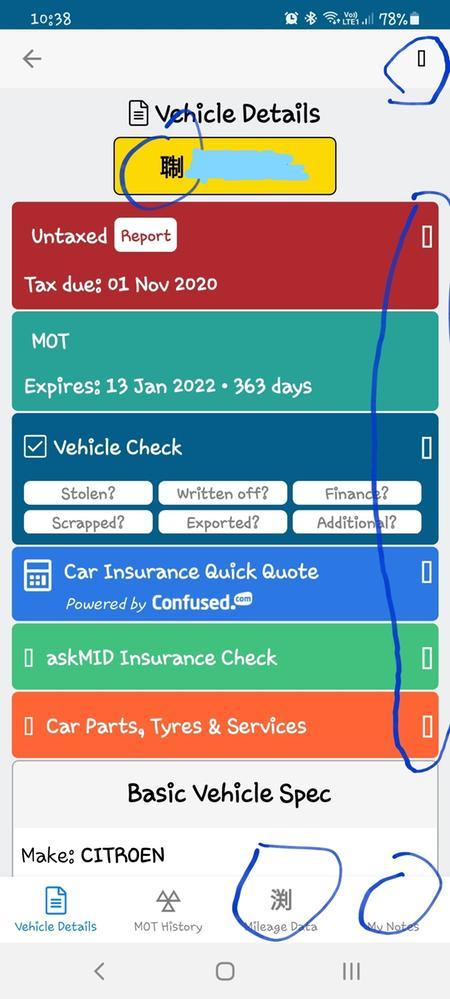 InkedScreenshot_20210115-103858_LI.jpg