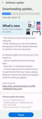 CUA8_Software update.jpg