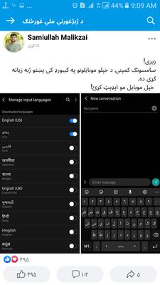 Screenshot_20210228-090917.png