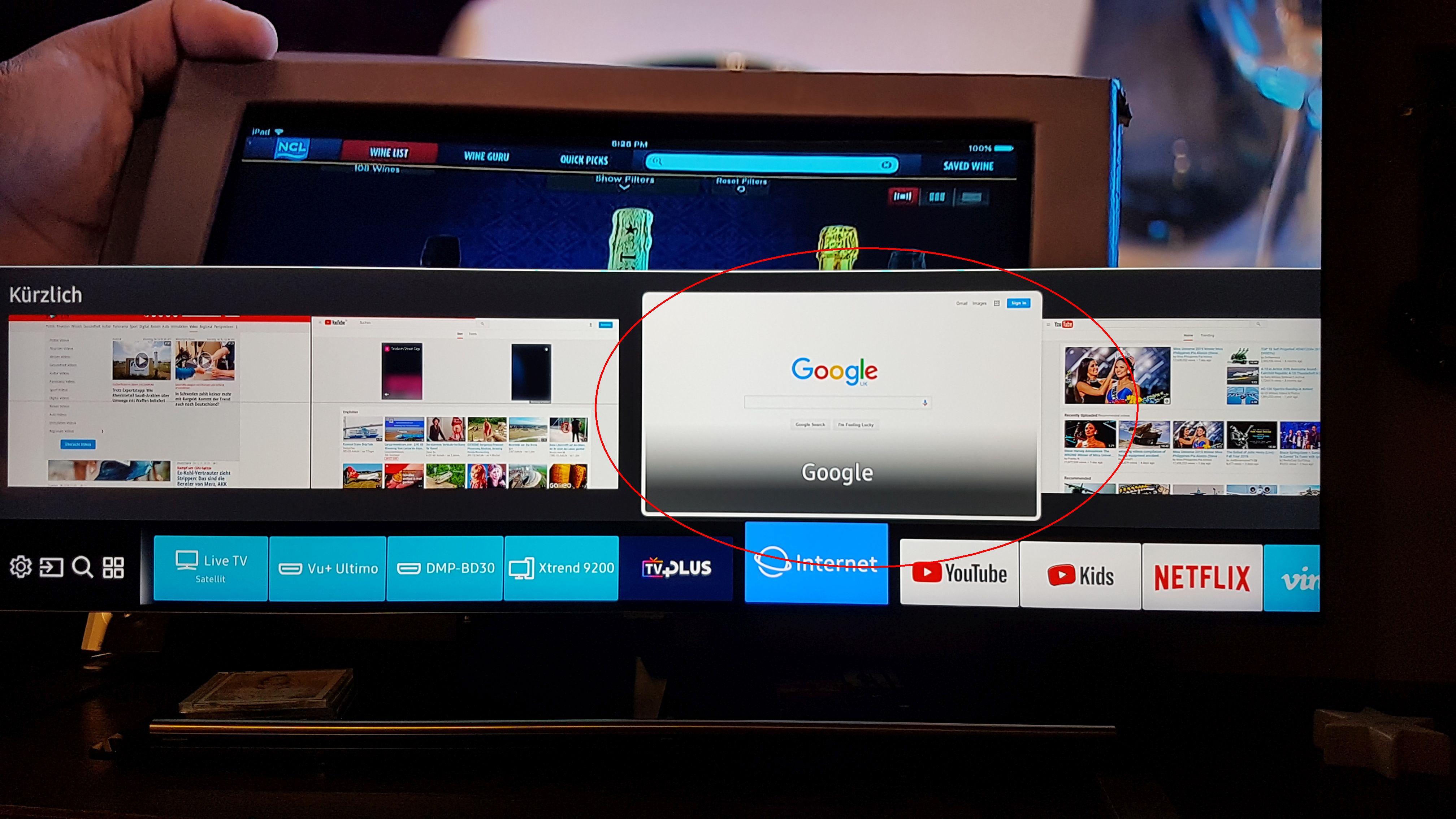 Internet App Samsung
