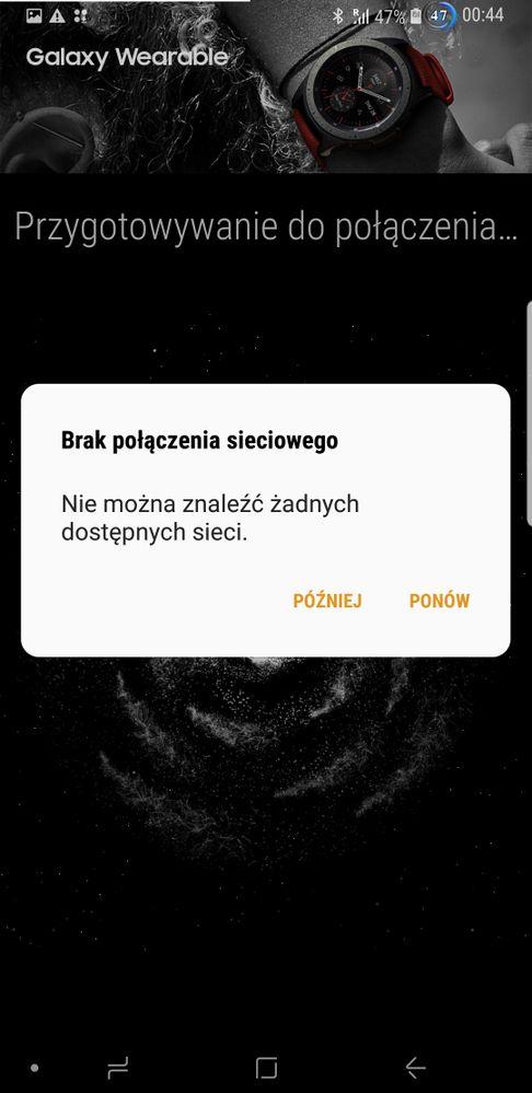Screenshot_20190126-004401_Galaxy Wearable.jpg