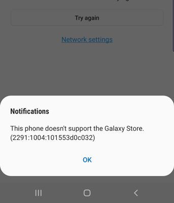 Sure Its a Galaxy Phone !