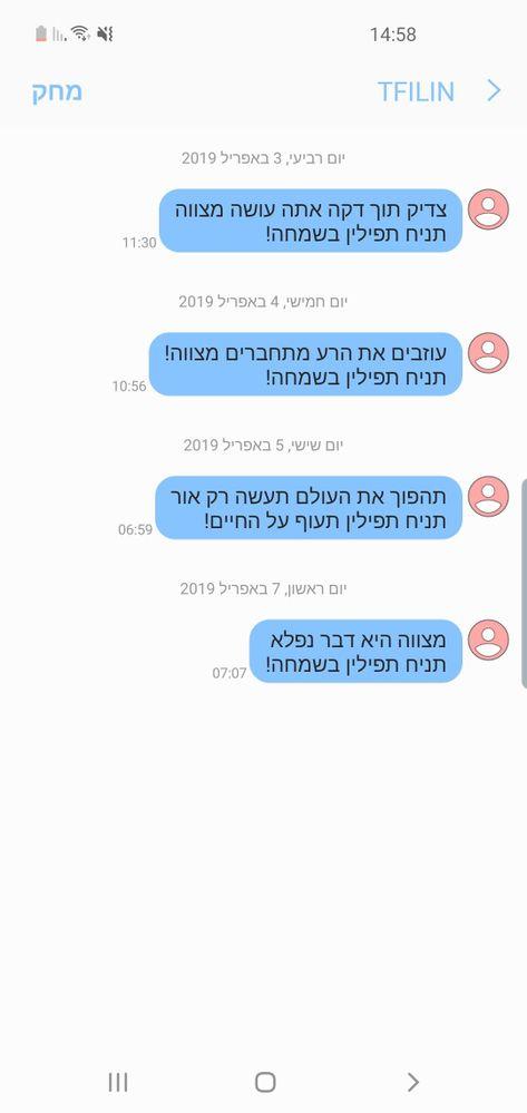 Screenshot_20190407-145834_Messages.jpg