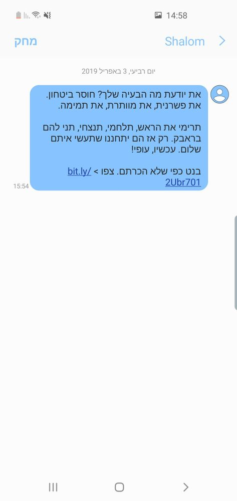 Screenshot_20190407-145845_Messages.jpg
