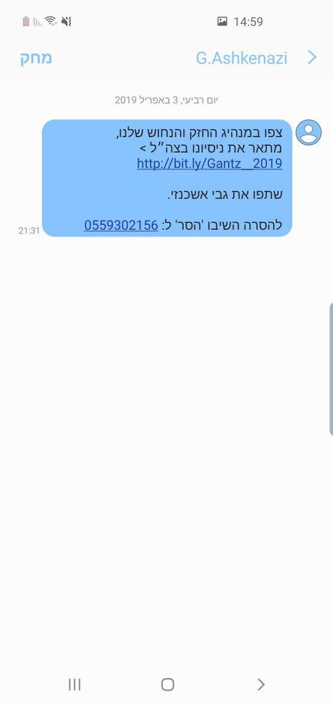 Screenshot_20190407-145902_Messages.jpg