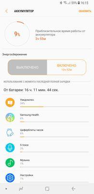 Screenshot_20181018-161537_Gear S Plugin.jpg