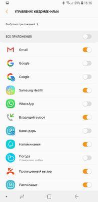 Screenshot_20181018-161620_Gear S Plugin.jpg