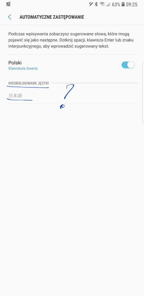 Screenshot_20181229-092602_Samsung Keyboard.jpg