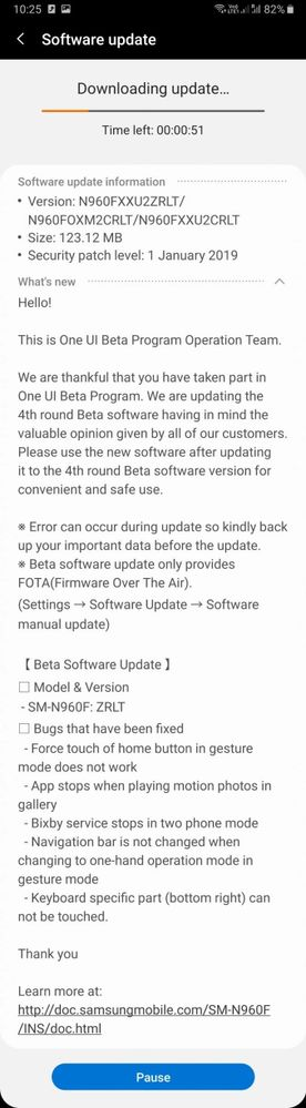 galaxy-note-9-fourth-pie-beta-update.jpg